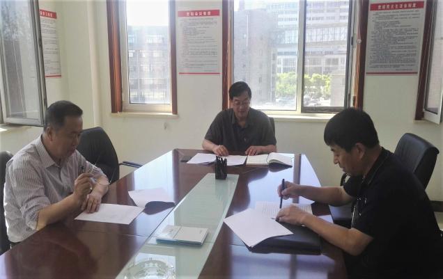 市公共资源交易中心召开政治性警示教育专题民主生活会